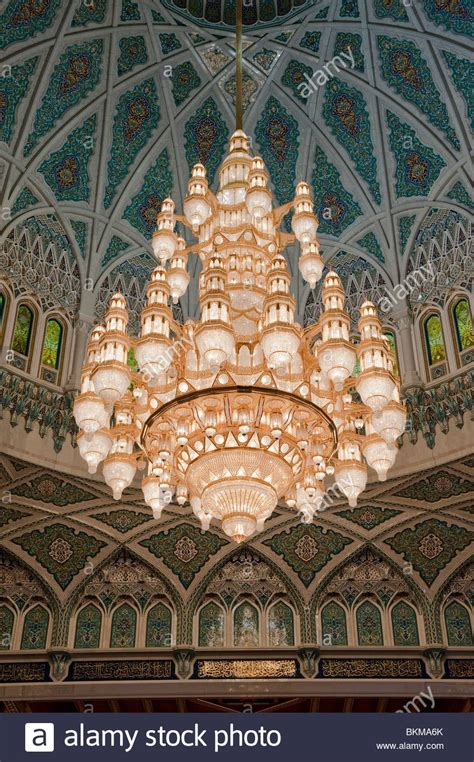 The Worlds Largest Chandelier in Sultan Qaboos Grand