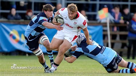 Ulster Rugby | Ulster A 32 Cardiff Blues A 5