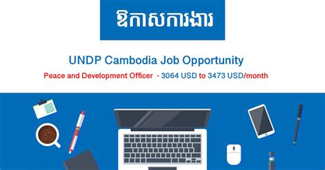 United Nations in Cambodia Peace and Development Officer